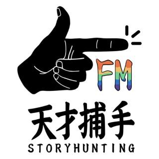 ????FM