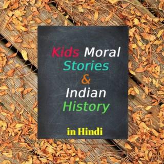 Podcast in Hindi on Kids Moral Stories & Indian History, Hindi Kahaniya, ????? ????????, ???