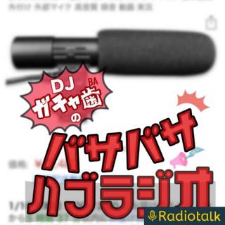 DJ??????????????