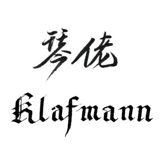 Klafmann ??????