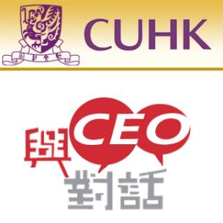 Talking to CEOs VI (in Cantonese)