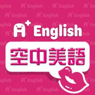 A+ English ????