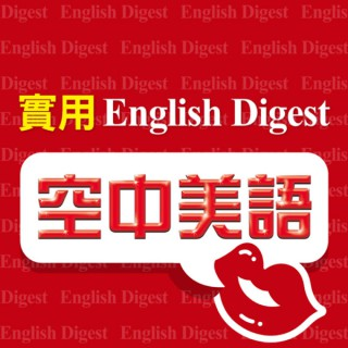 English Digest ??????