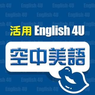 English4U ??????