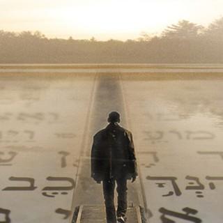 The Parsha In My Life - By Rabbi Reuven Wolf - Maayon Yisroel