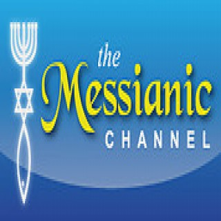 The Messianic Channel (audio)