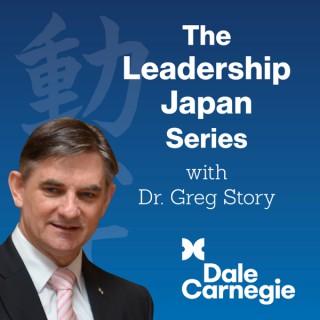 THE Leadership Japan Series by Dale Carnegie Training Tokyo,  Japan