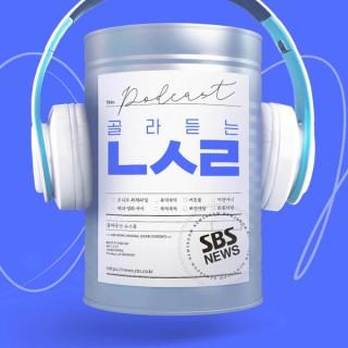 SBS ???? ???