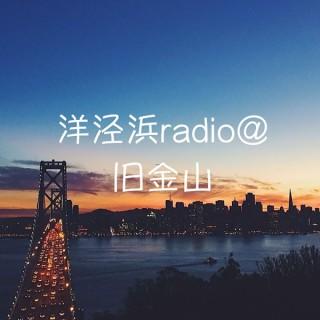 ???radio@??? ?????