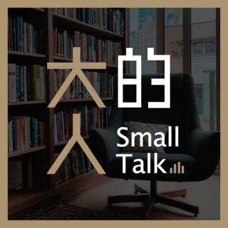 ???Small Talk