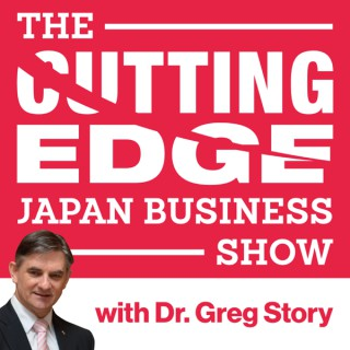 The Cutting Edge Japan Business Show By Dale Carnegie Training Tokyo, Japan