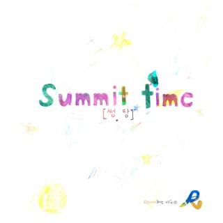 ?.? Summit Time - Prayer Journal