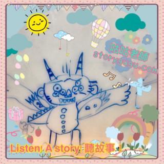 Listen! A story! ???