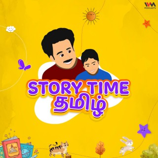 Story Time Tamil