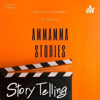 AMMAMMA STORIES IN TAMIL