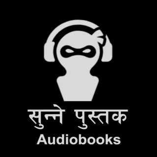 ?????? ?????? (Audiobooks)