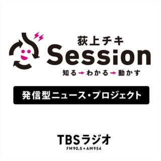 TBS?????????Session?
