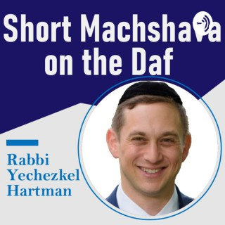 Short Machshava On The Daf by Rabbi Yechezkel Hartman