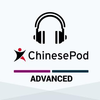 ChinesePod - Advanced