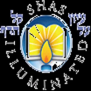 Rabbi Daniel Kalish Shas Illuminated