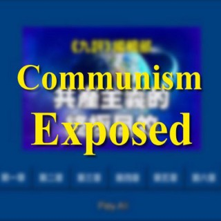 Communism Exposed:East and West