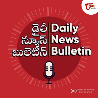TeluguOne Daily News Bulletin
