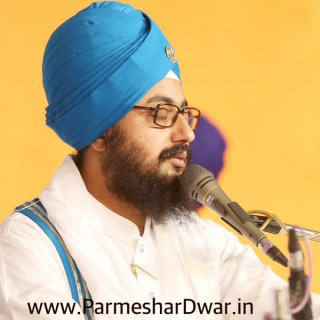 Dhadrianwale - Gurdwara Parmeshar dwar sahib