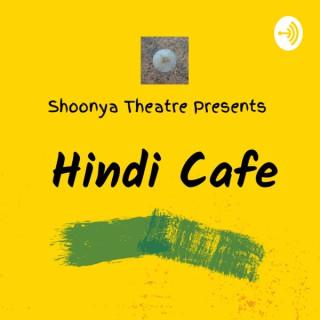 Hindi Cafe