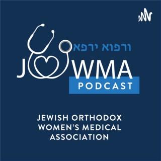 JOWMA (Jewish Orthodox Women's Medical Association) Podcast