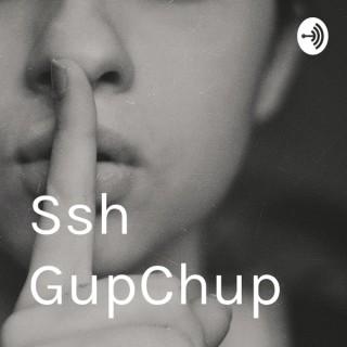 SshGupChup Telugu Podcast