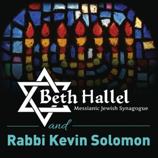Congregation Beth Hallel and Rabbi Kevin Solomon