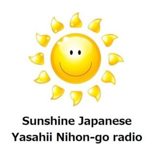 Sunshine Japanese Yasashii Nihon-go radio