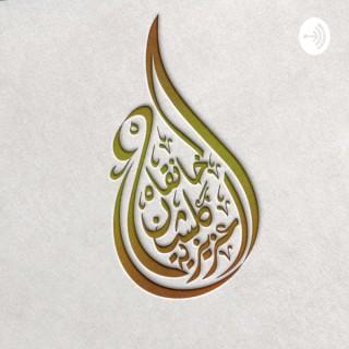 Khanqah Gulshen Aziziyah