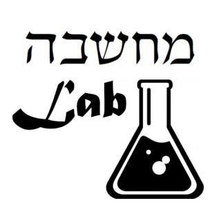 Machshavah Lab