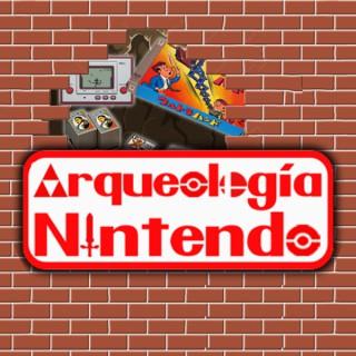Arqueología Nintendo
