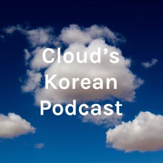 Cloud's Korean Podcast
