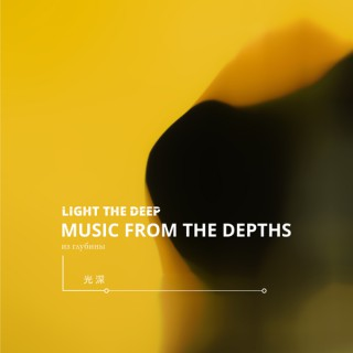 Music From The Depths