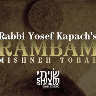 Shiviti Rambam's Mishneh Torah