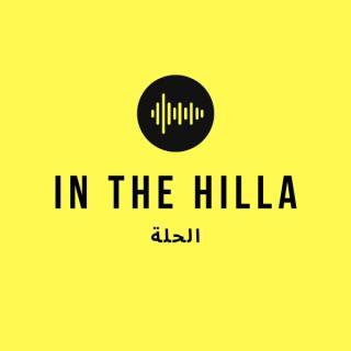 In The Hilla