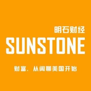 Sunstone ????