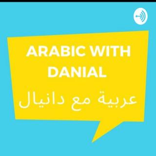 Arabic with Danial Farooq