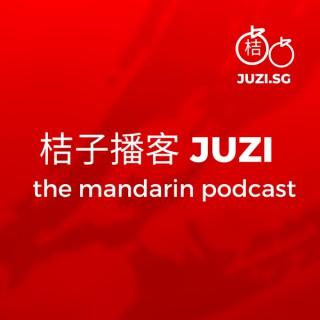 Juzi The Mandarin Podcast ????