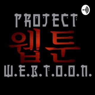 Project W.E.B.T.O.O.N.