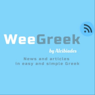 WeeGreek: Weekly News and short Articles in easy and simple Greek!