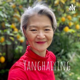 Yanghaiying