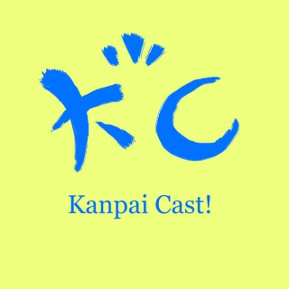 Kanpai Cast