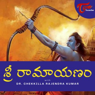 Sri Ramayanam in Telugu