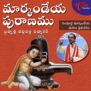 Markandeya Puranam - Sri Vaddiparthi Padmakar