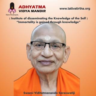Adhyatma Vidya Mandir